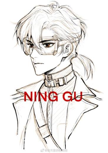Ninh Cốc