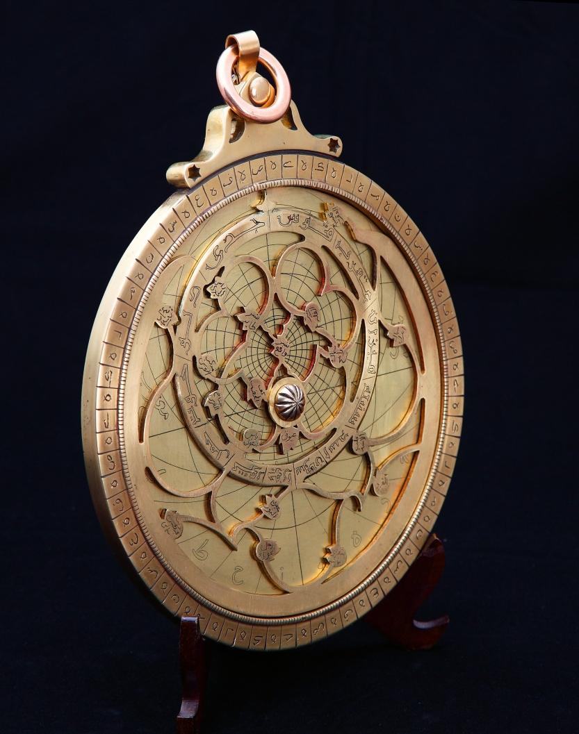 Iranian_Astrolabe_14